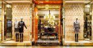 Salah satu store Tory Burch di Indonesia
