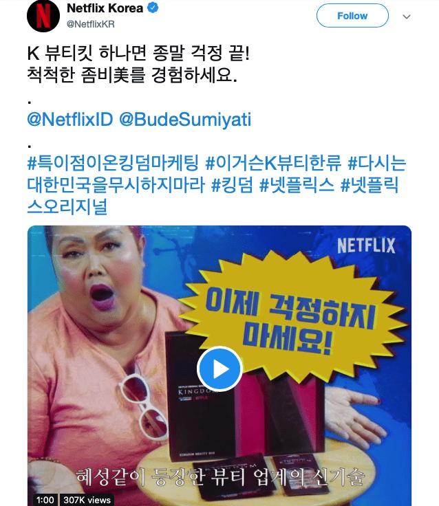 Influencer Bude Sumiyati untuk campaign Netflix Korea